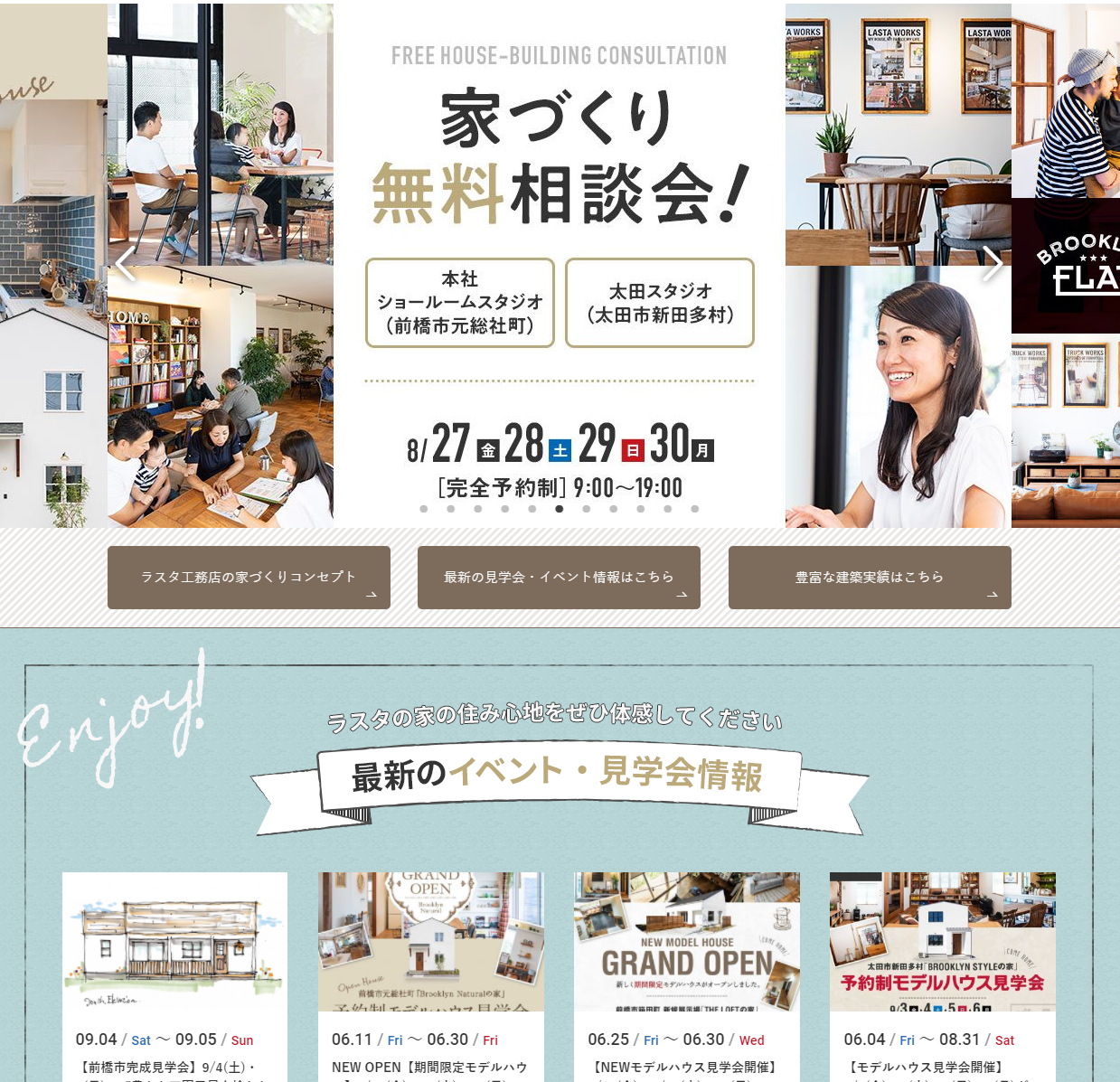 """<span class=""""title"""">株式会社ラスタ工務店の口コミや評判</span>"""